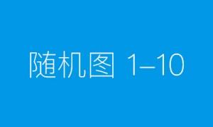 """聚焦中小企业营商环境 京东企业购""""满天星计划""""持续推进城市专项服务"""
